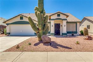 Photo of 1386 S VALLEY Drive, Apache Junction, AZ 85120 (MLS # 5964905)