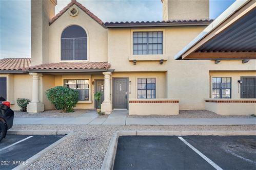 Photo of 5704 E AIRE LIBRE Avenue #1112, Scottsdale, AZ 85254 (MLS # 6179907)