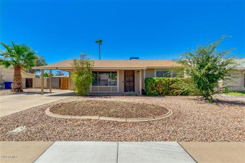 Photo of 1513 W ALAMO Drive, Chandler, AZ 85224 (MLS # 6110910)