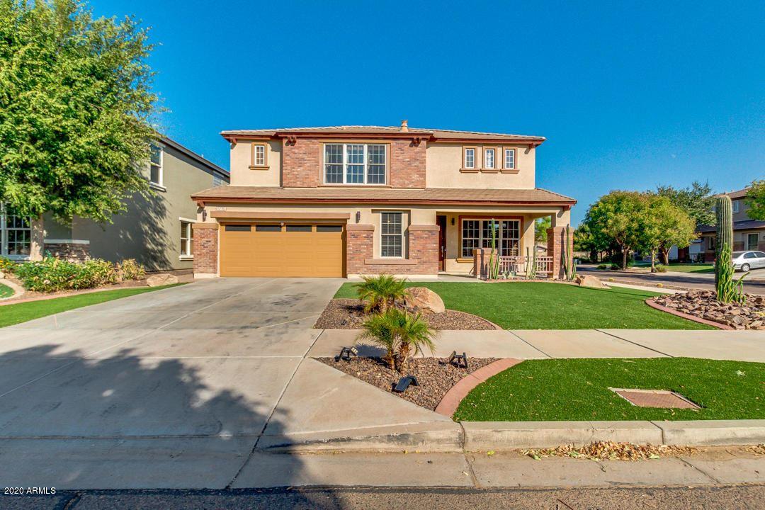 5235 S 22ND Street, Phoenix, AZ 85040 - MLS#: 6138912