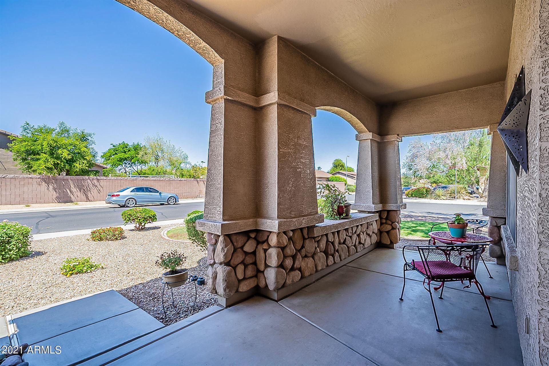 Photo of 1113 E JADE Drive, Chandler, AZ 85286 (MLS # 6233912)