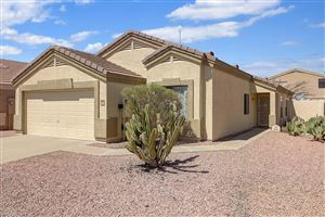 Photo of 12910 W HEARN Road, El Mirage, AZ 85335 (MLS # 5977915)
