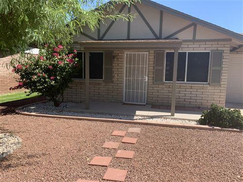 Photo of 9639 W BROWN Street #A, Peoria, AZ 85345 (MLS # 6110915)