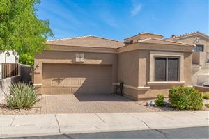 Photo of 12617 N 19th Street, Phoenix, AZ 85022 (MLS # 5993916)