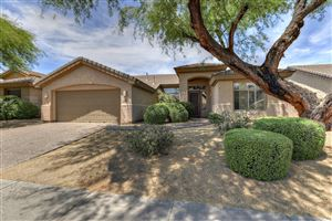 Photo of 6504 E Nisbet Road, Scottsdale, AZ 85254 (MLS # 5927917)