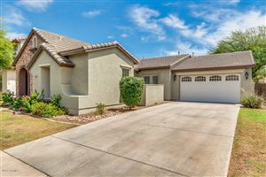 Photo of 15411 W EUGENE Terrace, Surprise, AZ 85379 (MLS # 5953917)