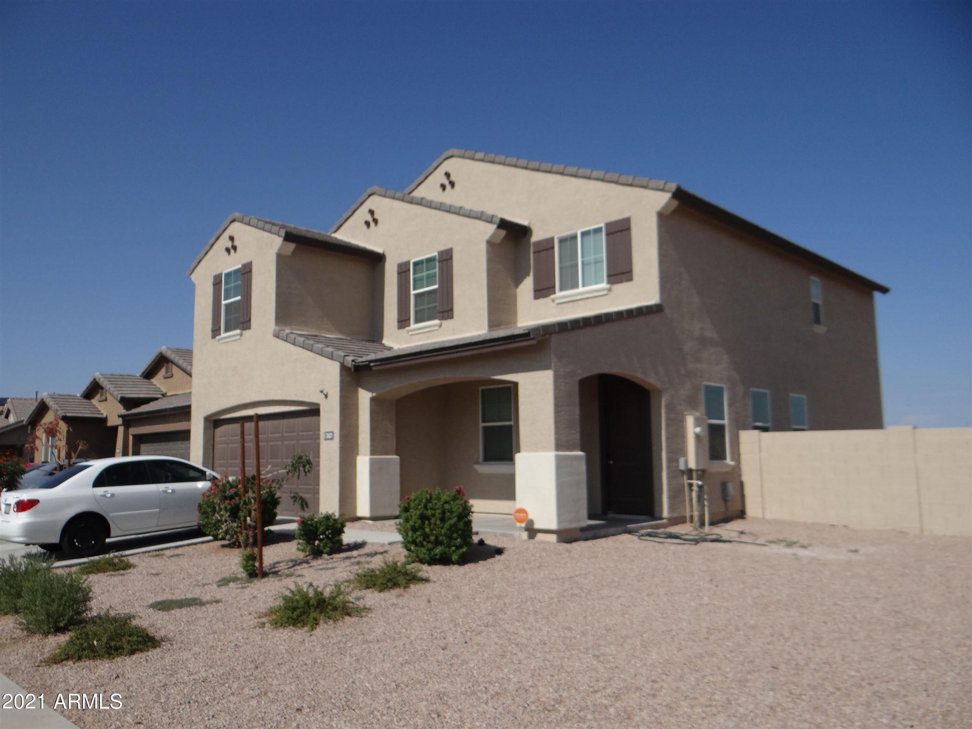 Photo of 2621 S 116TH Avenue, Avondale, AZ 85323 (MLS # 6266921)