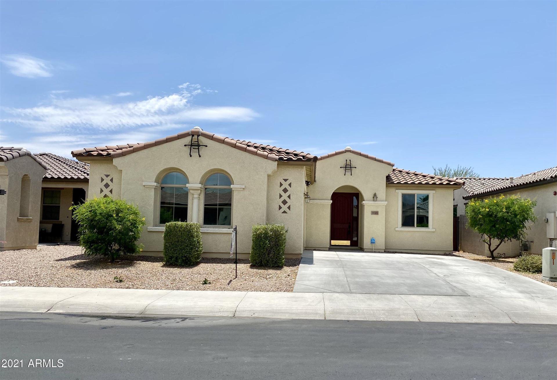 9149 W DREYFUS Drive, Peoria, AZ 85381 - MLS#: 6237922