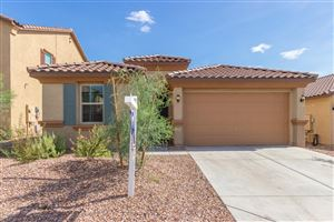 Photo of 5057 E GLENCOVE Street, Mesa, AZ 85205 (MLS # 5958923)