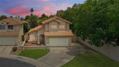Photo of 6863 S DENNIS Drive, Tempe, AZ 85283 (MLS # 6230924)