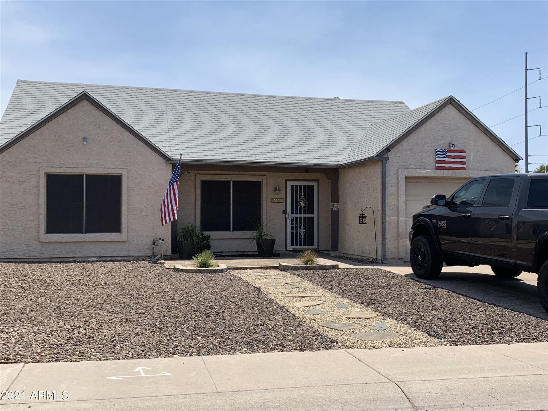 1219 E WICKIEUP Lane, Phoenix, AZ 85024 - MLS#: 6248926