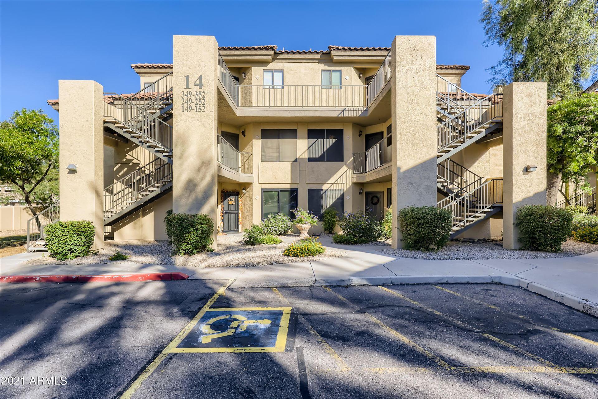 4925 E DESERT COVE Avenue #252, Scottsdale, AZ 85254 - MLS#: 6309926