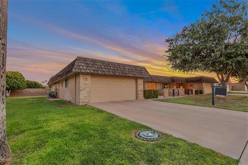Photo of 11005 W CAMEO Drive, Sun City, AZ 85351 (MLS # 6113927)