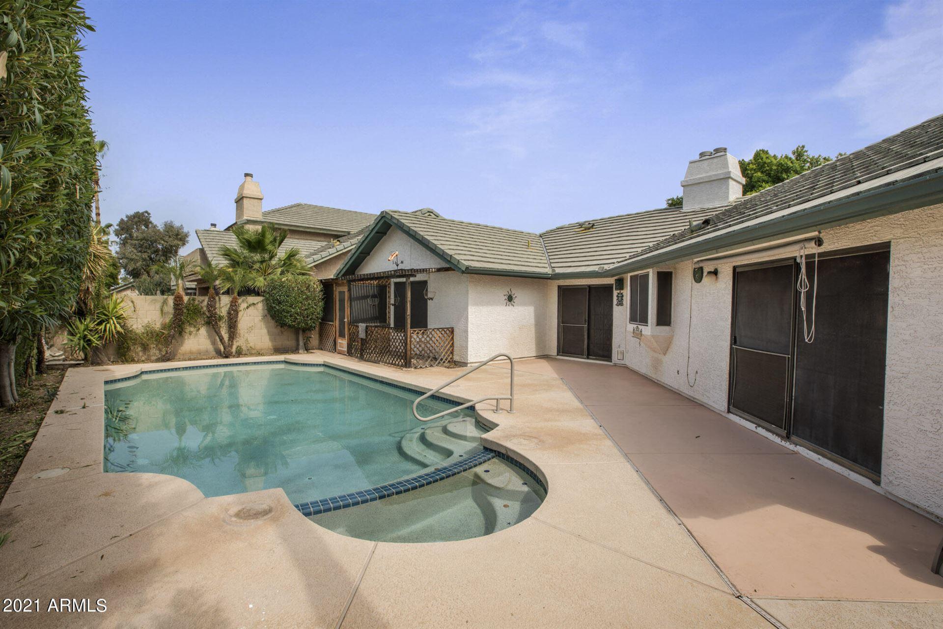 7583 W WIKIEUP Lane, Glendale, AZ 85308 - MLS#: 6255927