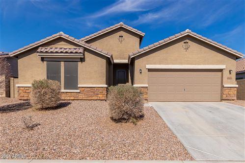 Photo of 18352 W ONYX Avenue, Waddell, AZ 85355 (MLS # 6193929)