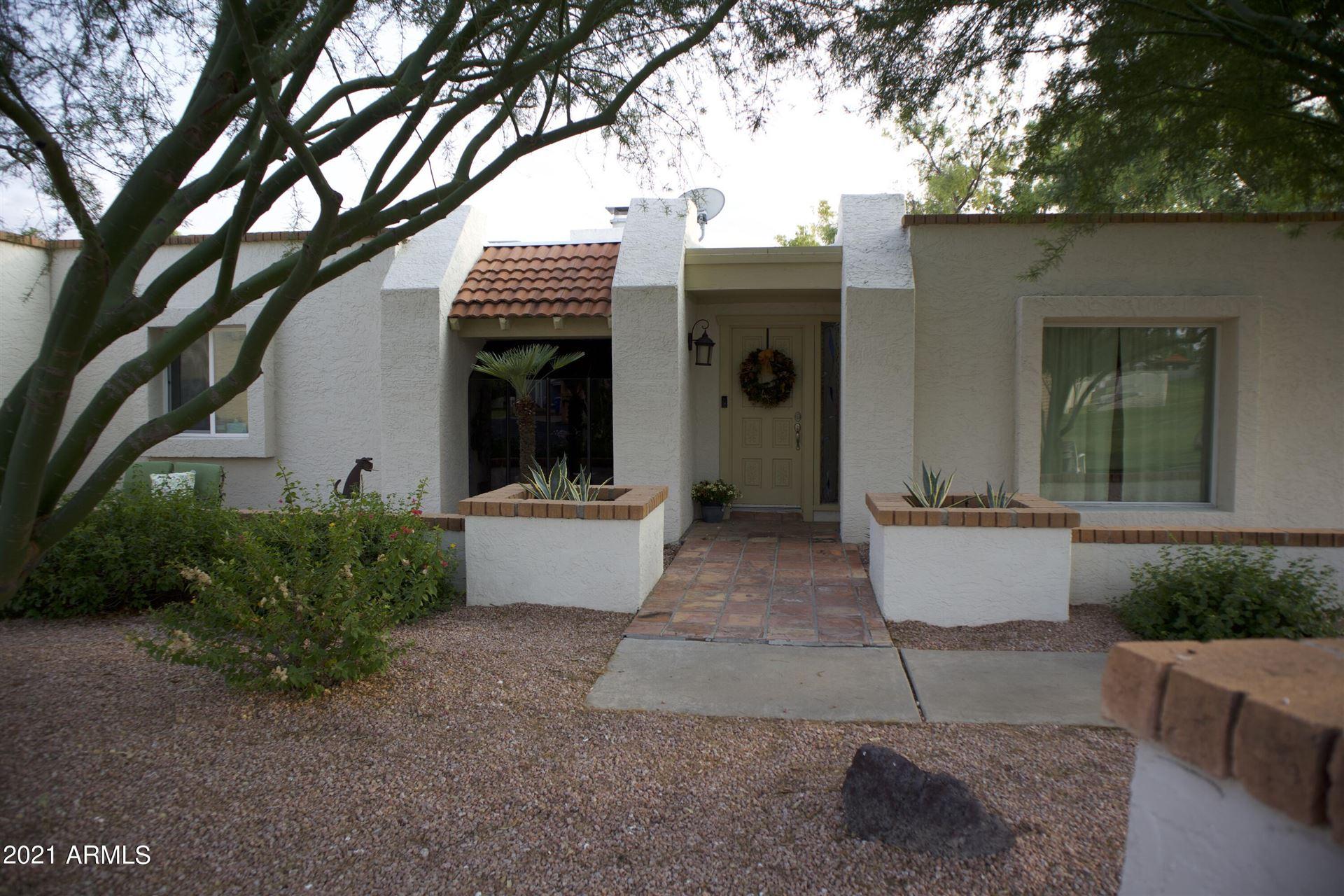 425 W CAPE ROYAL Lane, Phoenix, AZ 85023 - MLS#: 6299931