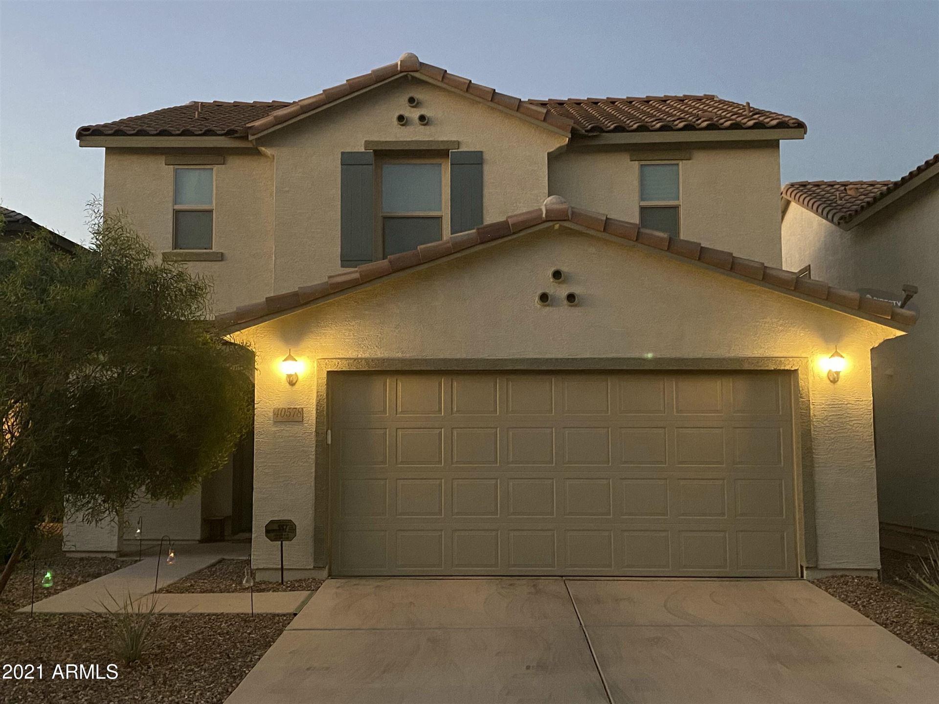 Photo of 40578 W Nicole Court, Maricopa, AZ 85138 (MLS # 6306931)