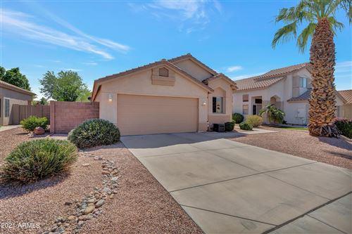Photo of 8729 W LISBON Lane, Peoria, AZ 85381 (MLS # 6223932)