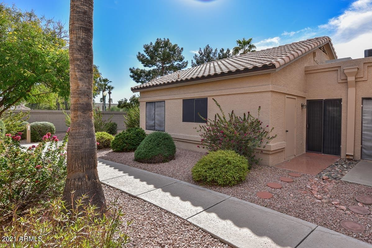 Photo of 14300 W BELL Road #247, Surprise, AZ 85374 (MLS # 6198936)