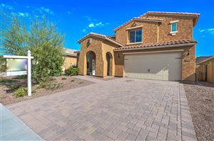 Photo of 10378 W BAJADA Road, Peoria, AZ 85383 (MLS # 5897937)