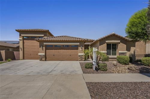 Photo of 11794 N 161ST Avenue, Surprise, AZ 85379 (MLS # 6114937)