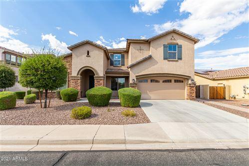 Photo of 18362 W CARMEN Drive, Surprise, AZ 85388 (MLS # 6297937)