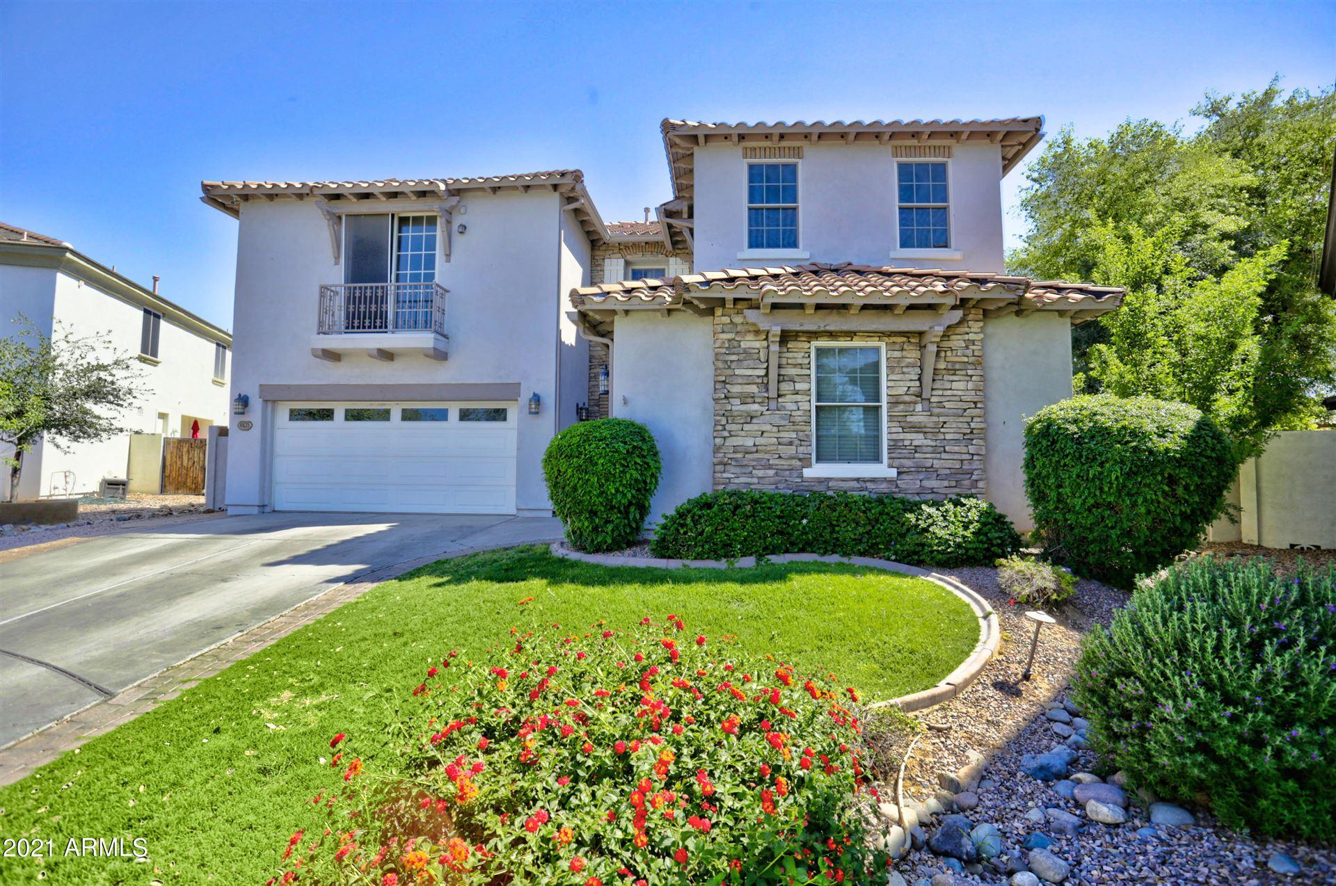 4635 E Calistoga Drive, Gilbert, AZ 85297 - MLS#: 6234938