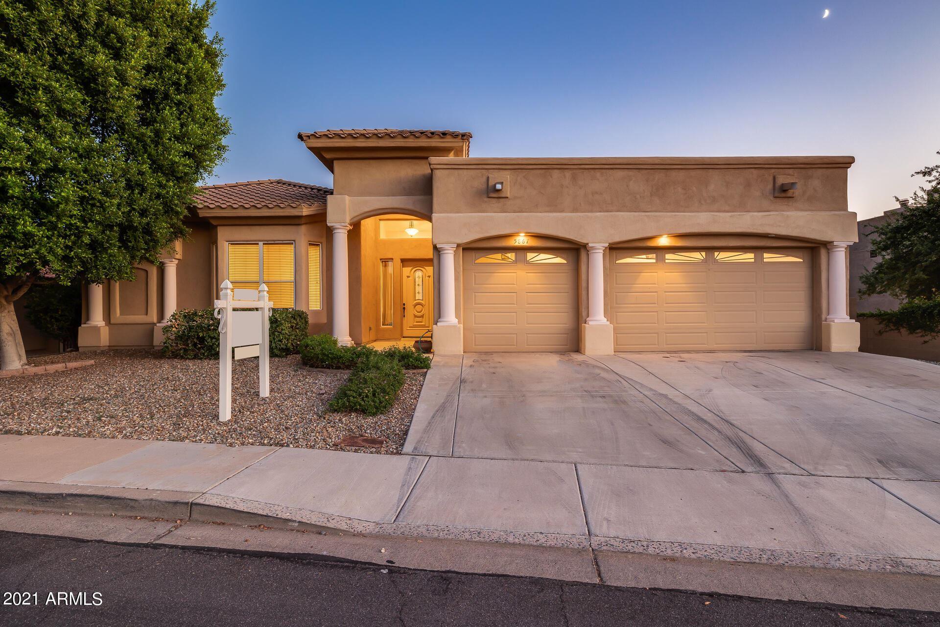 5867 W ABRAHAM Lane, Glendale, AZ 85308 - MLS#: 6280940