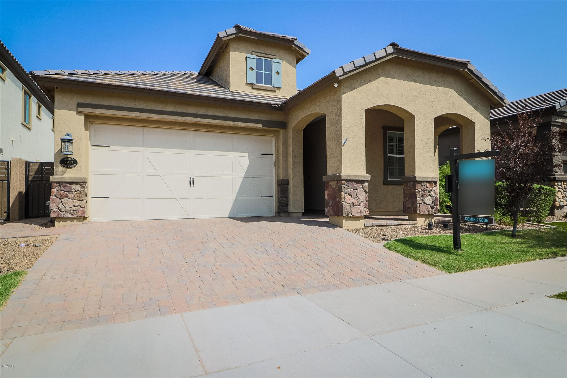 10522 E NARANJA Avenue, Mesa, AZ 85209 - MLS#: 6127942