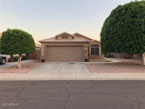 Photo of 13333 W OCOTILLO Lane, Surprise, AZ 85374 (MLS # 6137948)