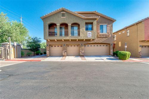Photo of 2250 E DEER VALLEY Road #66, Phoenix, AZ 85024 (MLS # 6110949)