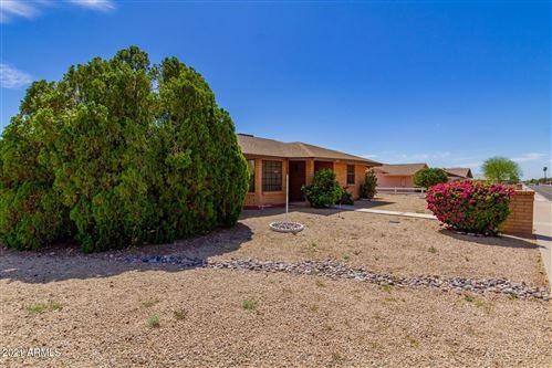 Photo of 6611 E ADOBE Road, Mesa, AZ 85205 (MLS # 6218949)