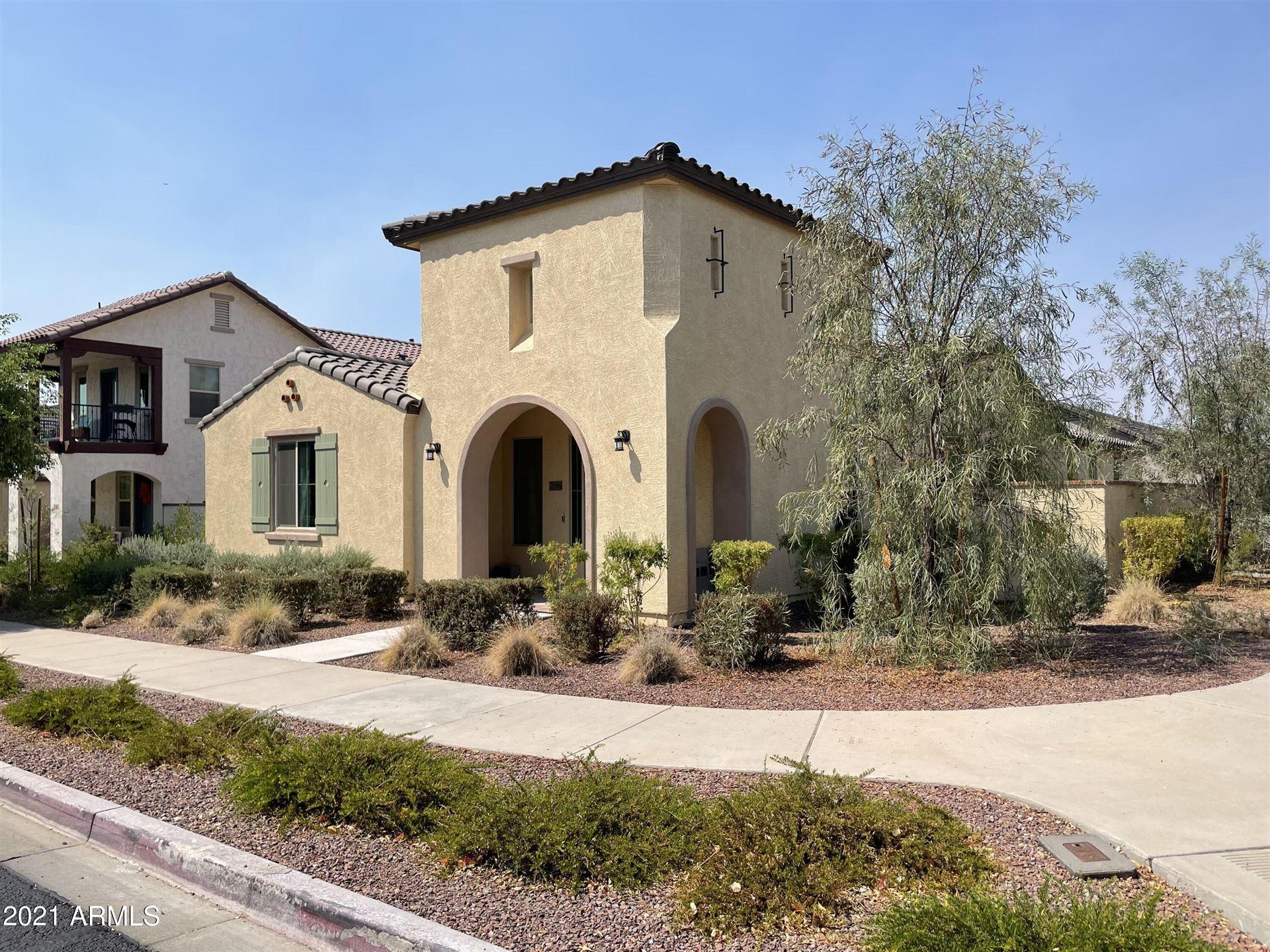 2390 N DELANEY Drive, Buckeye, AZ 85396 - MLS#: 6250949