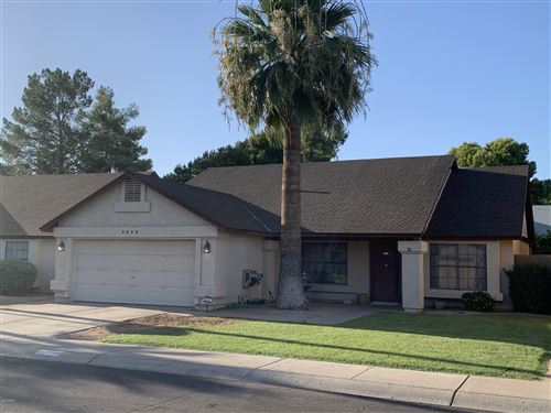 Photo of 3848 E MARCONI Avenue, Phoenix, AZ 85032 (MLS # 6097957)
