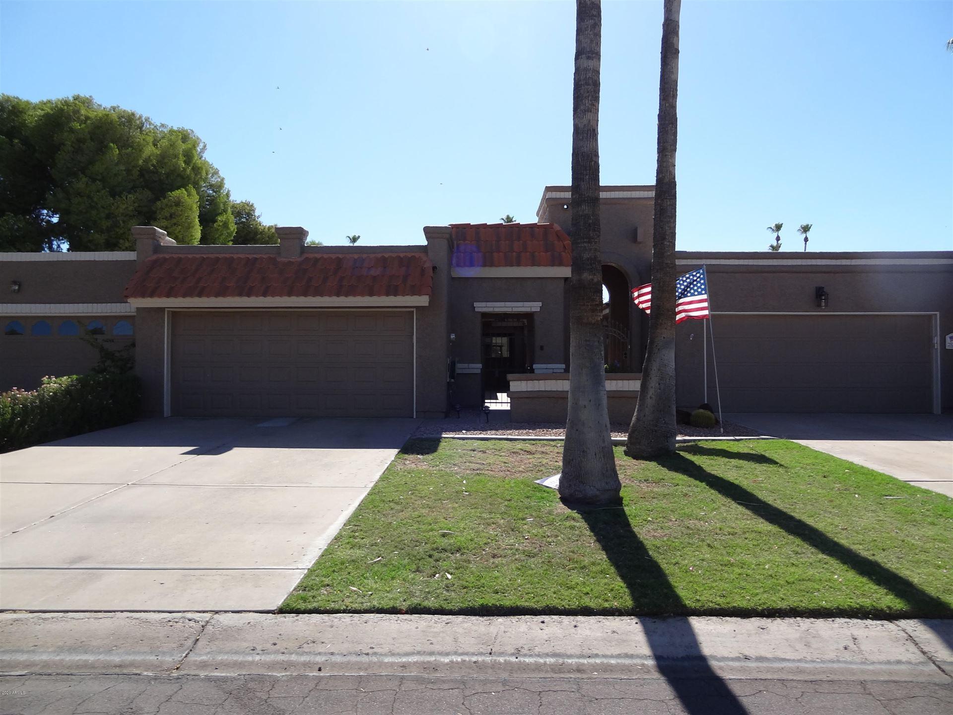 25227 S GLENBURN Drive, Sun Lakes, AZ 85248 - #: 6096957