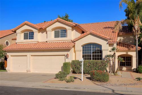 Photo of 4660 W TYSON Street, Chandler, AZ 85226 (MLS # 6148959)