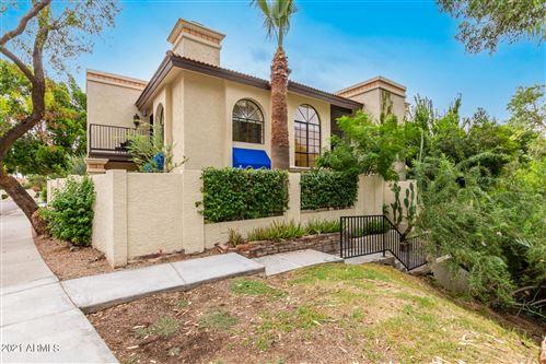 Photo of 8865 S 48TH Street #1, Phoenix, AZ 85044 (MLS # 6298960)