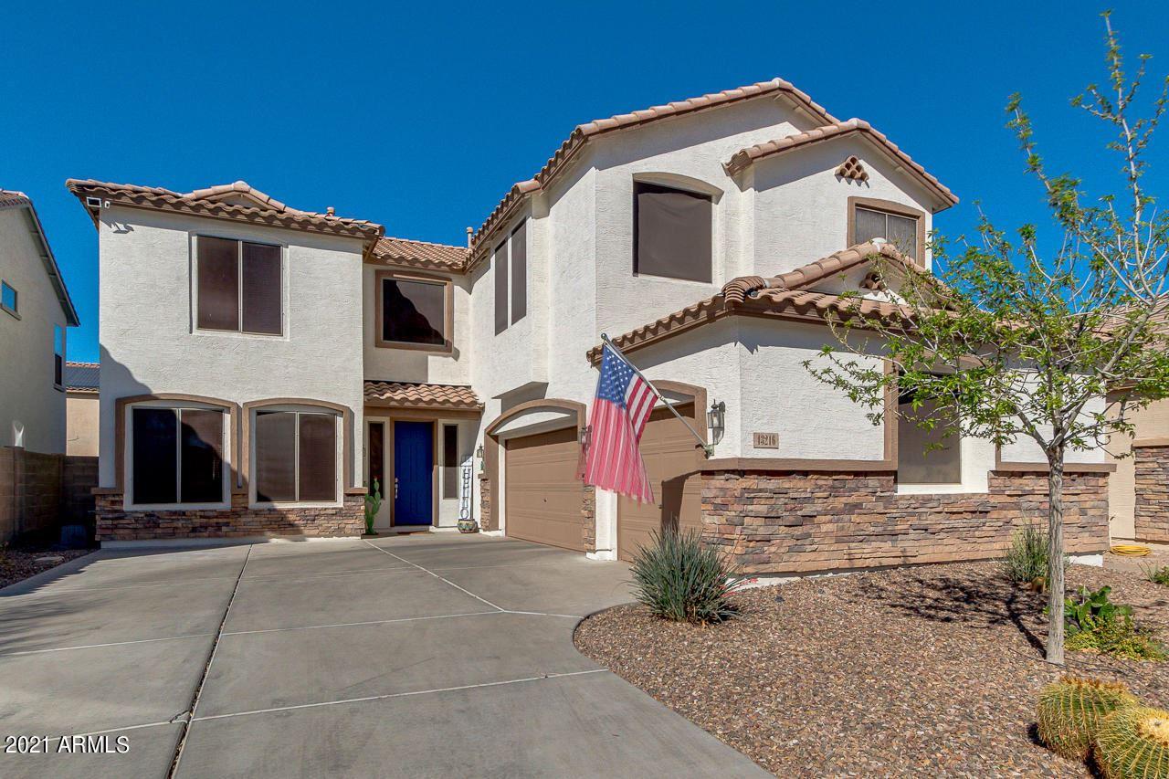 Photo of 43216 W WALLNER Drive, Maricopa, AZ 85138 (MLS # 6201960)