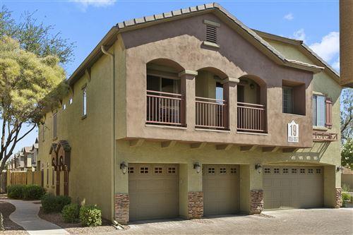 Photo of 2150 E BELL Road #1056, Phoenix, AZ 85022 (MLS # 6146963)