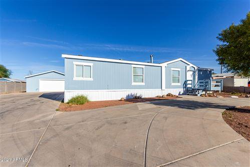 Photo of 3608 W MONONA Drive, Glendale, AZ 85308 (MLS # 6310963)