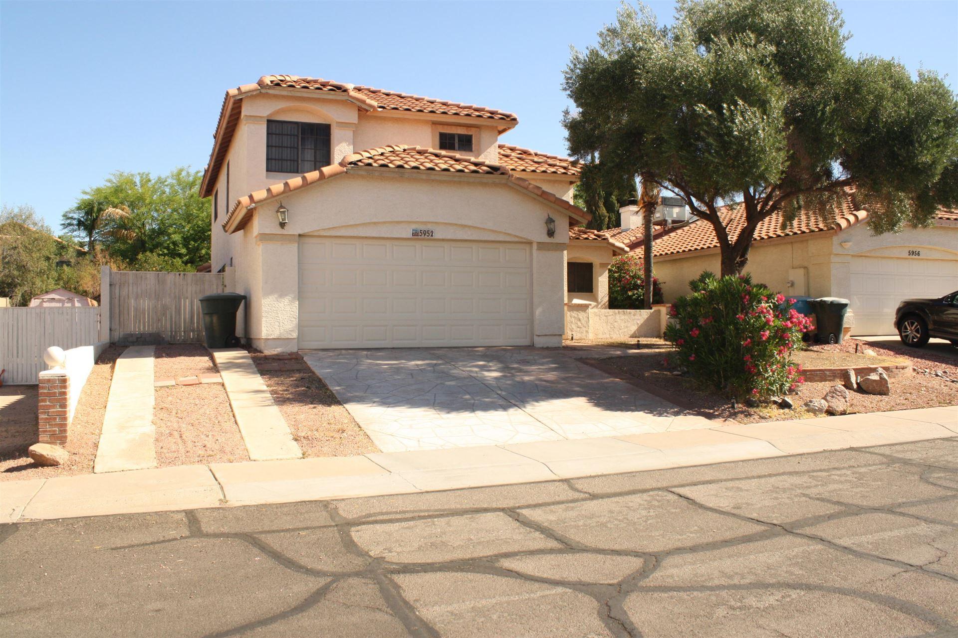 5952 E AIRE LIBRE Lane, Scottsdale, AZ 85254 - MLS#: 6229965