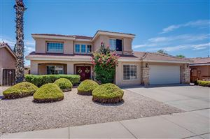 Photo of 3345 E MENADOTA Drive, Phoenix, AZ 85050 (MLS # 5962966)