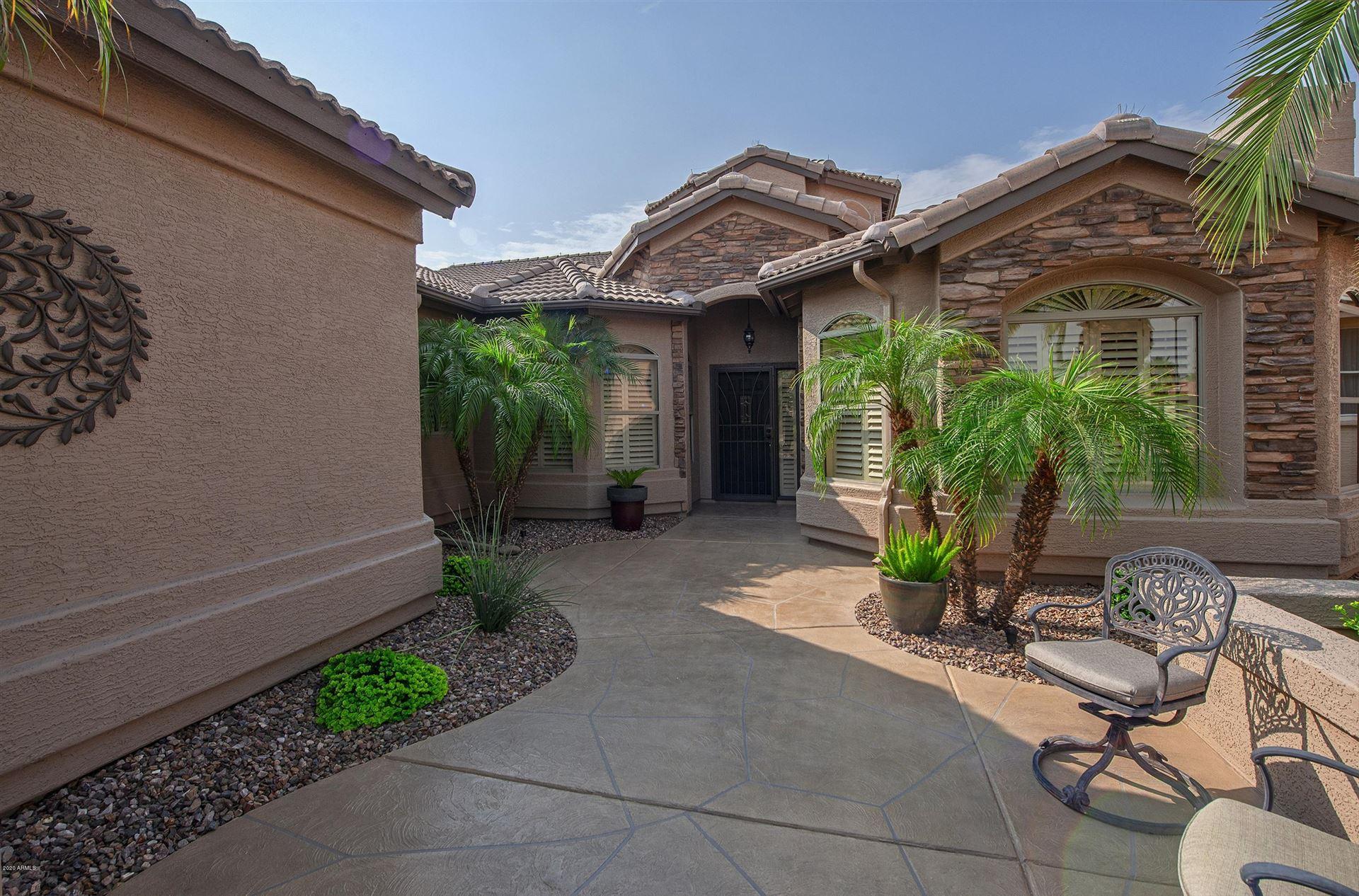 14883 W CRENSHAW Drive, Goodyear, AZ 85395 - MLS#: 6108968