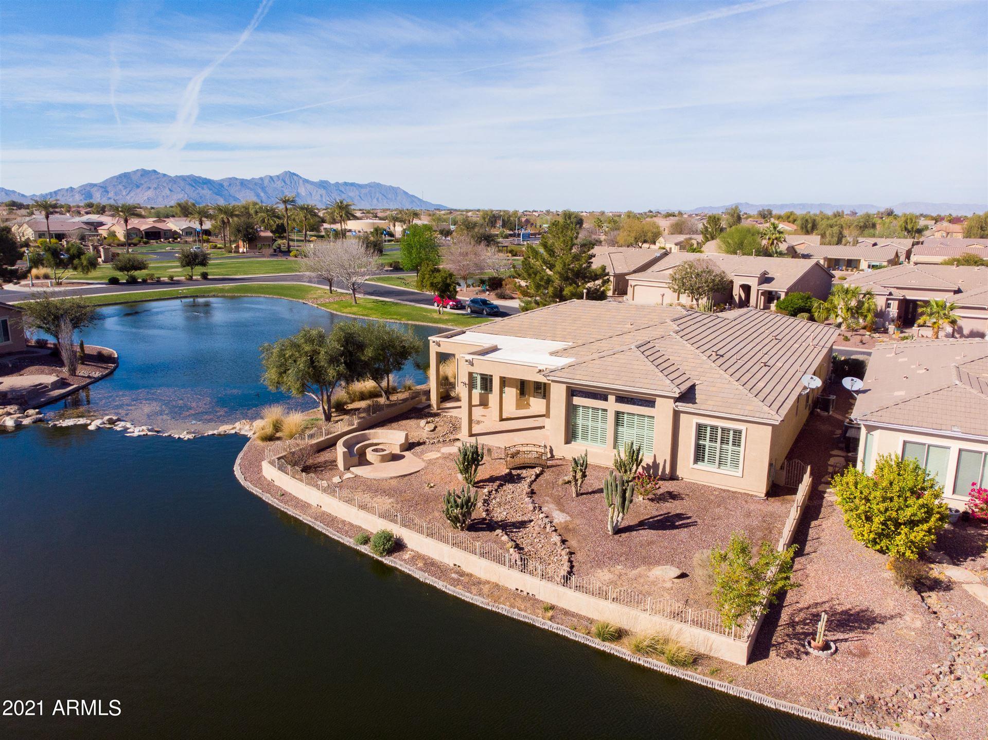 42591 W BLUE SUEDE SHOES Lane, Maricopa, AZ 85138 - MLS#: 6186972