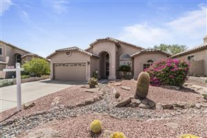 Photo of 24054 N 72ND Place, Scottsdale, AZ 85255 (MLS # 5946973)