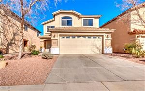 Photo of 42538 W HILLMAN Drive, Maricopa, AZ 85138 (MLS # 5996973)