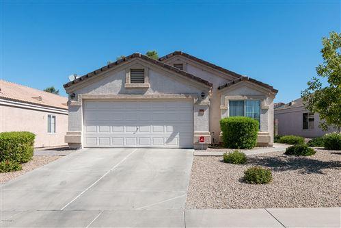 Photo of 11342 W EDEN MCKENZIE Drive, Surprise, AZ 85378 (MLS # 6110975)