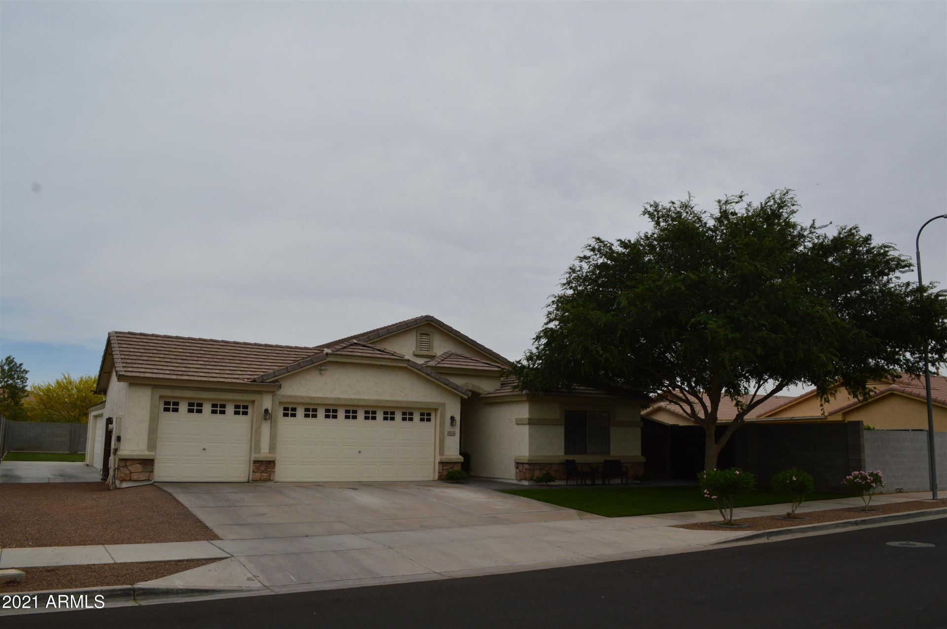 2114 W CARSON Road, Phoenix, AZ 85041 - MLS#: 6234978