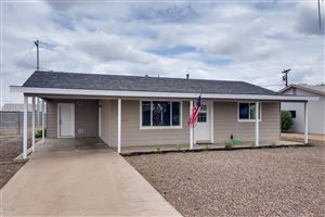 Photo of 11256 W MONTANA Avenue, Youngtown, AZ 85363 (MLS # 5953979)
