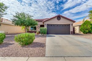 Photo of 13837 W FARGO Drive, Surprise, AZ 85374 (MLS # 5954981)